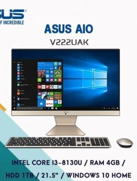 ASUS (V222UAK ) ALL IN ONE DESKTOP